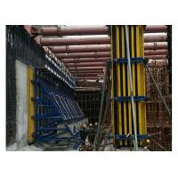 China Professional Concrete Column Formwork System With H20 Timber Beam And Plywood on sale