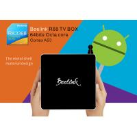Quality Professional Black Android 5.1 TV BOX With APK /  ADD - ONS CE FCC ROHS for sale