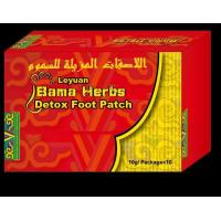 China Leyuan BAMAHERBS Herbal Slimming Pills Detox Foot Patch For Weight Loss on sale