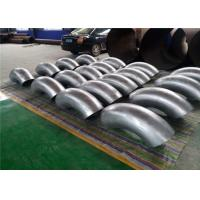 Stainless Steel Threaded Pipe Fittings Elbow Joint Pipe Fittings High Temperature Strength Manufactures