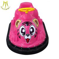 Hansel kids happy rides amusement bumper cars ride battery operated Manufactures