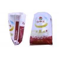 Quality 10Kg - 25Kg Polypropylene PP Woven Rice Bags Laminatted Polypropylene Grain Bags for sale
