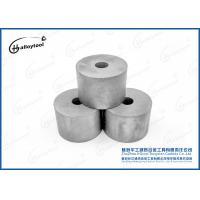 100% Raw Tungsten Carbide Wire Drawing Dies , Hard Alloy Carbide Cold Heading Dies Manufactures