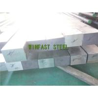 Polished Stainless Steel Flat Bar , 420 Stainless Steel Round Rod Manufactures
