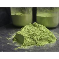 Light Green Powder Optical Brightener Agent For Paper Industry OB-1 Cas 1533 45 5 Manufactures
