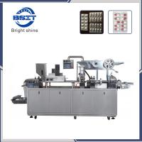 Dpp250 pharmaceutical blister packing machine for medical pill with GMP good quality Manufactures