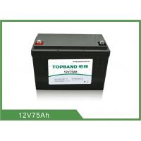 China 12V 75ah Rechargeable Lifepo4 Battery , Black LiFePO4 Power Battery CE Certificated on sale