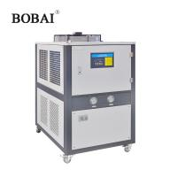 Air low temperature cooled chiller small cooling element for industry using Manufactures