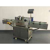Automatic Round Bottle Labeling Machine In China Manufactures