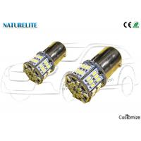 Buy cheap S25 120°Beam Angle 36SMD 3014 Auto LED Bulbs for Auto / Vehicle Turning / Braking Light from wholesalers