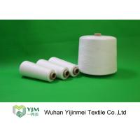China Z Twist 100% Spun Polyester Yarn Ring Spinning Ne 60/2 60s/3 OEM on sale