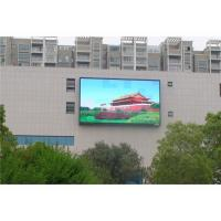 Social Media P8 Outdoor Led Billboard Wall Mount Rgb For Shopping Center Manufactures