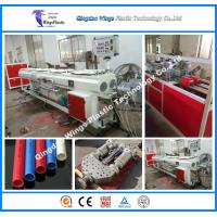16mm-40mm Plastic PVC Conduit Pipe Extrusion Line Double PVC Pipe Making Machine Cost Manufactures