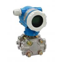YANTAI AUTO 3051 Differential Pressure Transmitter 4-20mA output English LCD display Manufactures