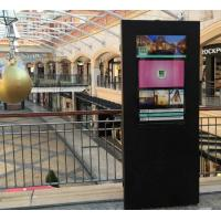 Metal Shell Vertical Outdoor LCD Digital Signage 43 Inch Android / Windows AC 110-230V Manufactures