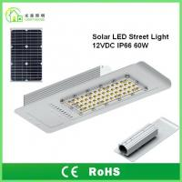 IP66 Solar Powered LED Street Lights 60 W with 10 Years Warranty , TUV CE RoHS Manufactures