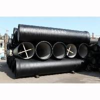 Dn1200 Ductile Iron Pipe Manufactures