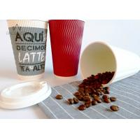 8 oz/12 oz/16 Oz Hot Drink Ripple Paper Cups Double Wall Protection Heat Resistant Manufactures