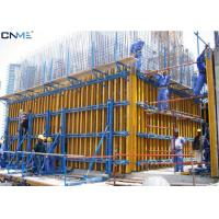 High Loading Capacity Climbing Formwork System OEM / ODM Acceptable Manufactures