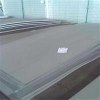 Customized 310S 304 Stainless Steel Plates Laser / Plasma Cutting Manufactures