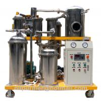 Vacuum Fire Resistant Hydraulic Oil Purifier machine Manufactures