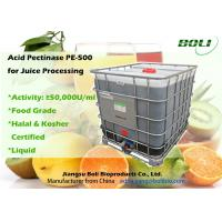 Buy cheap Stable Activity Acid Pectic Enzyme Efficiently Reduce Juice Viscosity Fruit from wholesalers