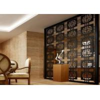 Rust Proof Decorative Metal Panels , Delicate Indoor Privacy Screen Solid Structure Manufactures