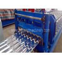 China Aluminum Step Roof Tile Roll Forming Machine , Sheet Metal Forming Machine on sale