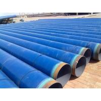 Pure Anti Corrosion Powder Coating For Pipe Sample Supply Ral Color Manufactures