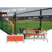 Quality Fully Automatic Link Chain Making Machine / Fencing Manufacturing Machine 80-120m2/H Speed for sale