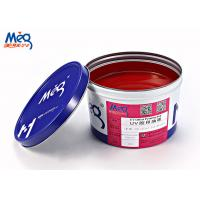 High Resolution UV Offset Ink , Thermal Paper Offset Printing Ink 12 Month Lifespan Manufactures
