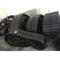 Higher Speed Paver Rubber Tracks