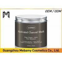 China Activated Charcoal Natural Moisturizing Face Mask Exfoliating Dead Skin Cells on sale