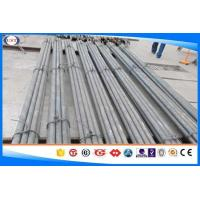 Hot Forged / Rolled Tool Steel Round Bar D3 / Cr12 / DIN1.2080 / SKD1 Steel Grade Manufactures