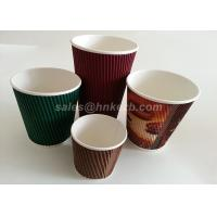 Custom Printed Insulated Paper Coffee Cups , Disposable Drinking Cups OEM / ODM Manufactures