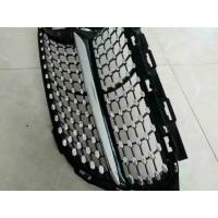 Size Color Custom Car Grill Covers , Truck Grill Cover Long Service Life for sale