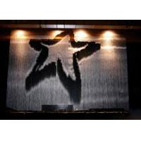 Any shapes of water curtain water feature for using in the home or hall or
