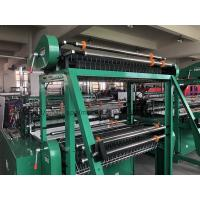 China Computer Control Bottom Sealing Plastic Bag Making Machine Two Layer Four Lines on sale