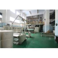Full Automatic Single S Spunbond Non Woven Fabric Making Machine / Equipment Manufactures