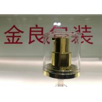 Buy cheap 15size plastic soap dispenser lotion pump from YuYao China from wholesalers