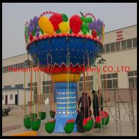 Watermelon Theme!! Fruit Flying Chair!! 16seats Fruit Flying Chair For Sale Manufactures