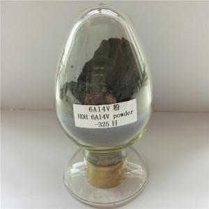 China -80-200 mesh medical titanium powder for sale on sale