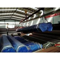 Welded Precision Cold Drawn Seamless Steel Tube , High Pressure Seamless Pipe Manufactures