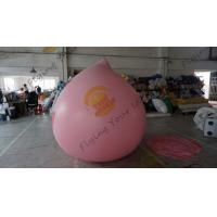 2m High Peach Fruit Shaped Balloons For Kids Party Birthday CE UL Manufactures