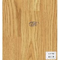 China HDF AC3 AC4  flooring laminated flooring 12mm on sale