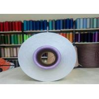 Microfiber Polyester DTY Yarn 150D / 288F SD NIM For Velveteen Material Manufactures