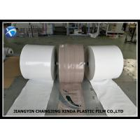 Anti - Skid FFS Form Fill Seal Film Side Gusset Bags For Heavy Products Manufactures