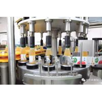 Round Bottle Rotary Labeler With Rotation Dish Labeling Machine System Manufactures