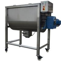 Dry Ribbon Powder Mixer Blender/Dry Powder Mixing Equipment Manufactures