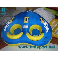 HMSPORT new ski tube, Inflatable towable,Speed Safety Valve for quick inflating and deflating Manufactures